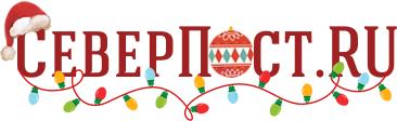 Мурманское информационное агентство СеверПост.ru